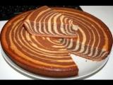 Как приготовить пирог зебра. Zebra Kek Tarifi.