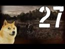 Приключения Собаки-биатлониста в Stalker ОП-2 №27Конец