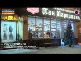 Мегаполис - Ёлку нарядили - Нижневартовск
