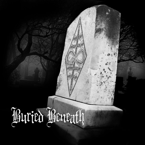 Serpents Tongue - Buried Beneath II (2016)