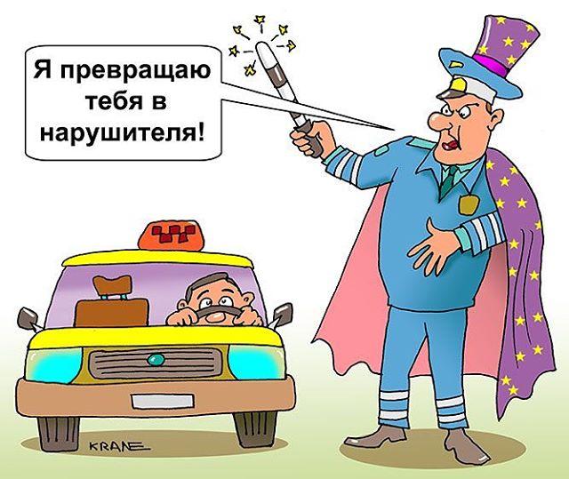 """""""Информационная война"""" в девяти ситуациях: ГАИ и водители"""