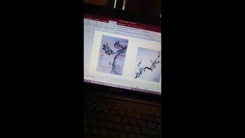 Анонс лекции об искусстве Японии. Лектор - Лазарева Т.А. МАХЛ РАХ