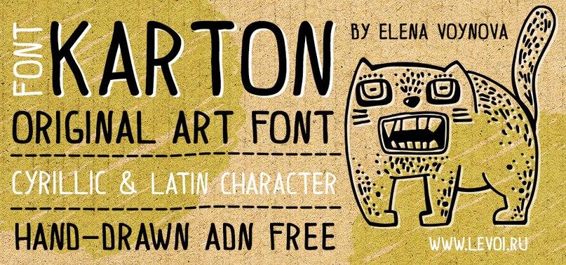 Download Karton font (typeface)