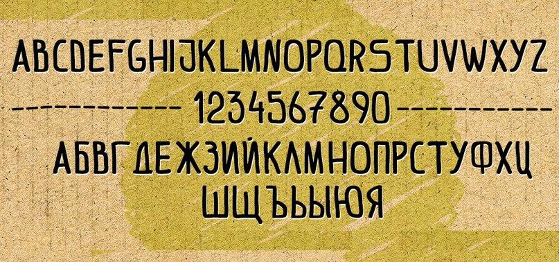 Шрифт Karton