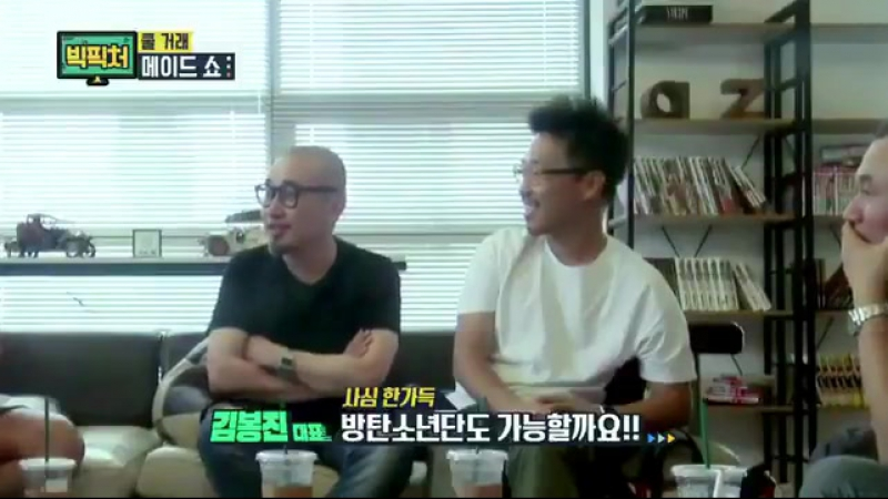 [VIDEO] In 'Big Picture' (Haha Kim Jongkook's new variety show) mentioned BTS
