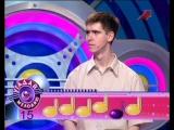 Угадай мелодию (2004) Людмила Копытко, Максим Титоренко, Лидия Жукова
