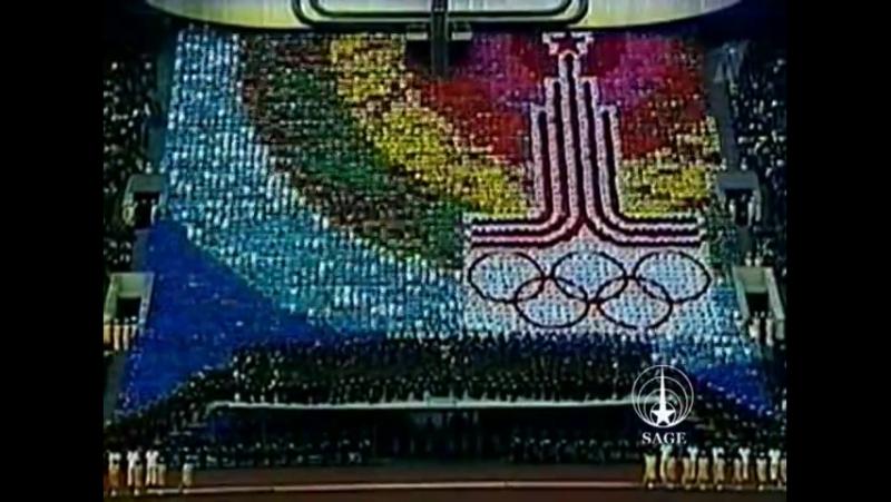 Церемония открытия Олимпийских игр в Москве, 1980 год. ( Олимпиада - 80)