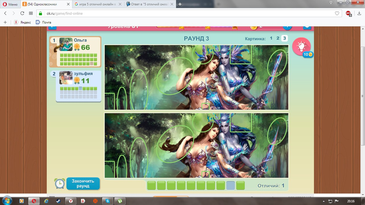 p1Nhxl7Myxs.jpg