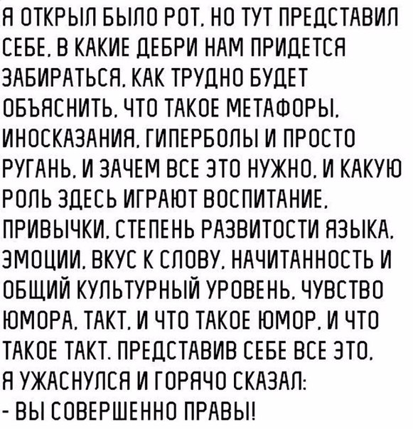 Фото №456239017 со страницы Евгения Курбатова