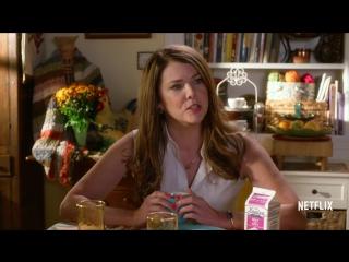 Девочки Гилмор | Gilmore Girls | Трейлер