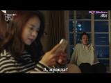 [Shadows] Роман моей жены / My Wifes Having an Affair This Week [02/12] [2016]