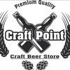 Craft Point. Bottle Shop. Краснодар