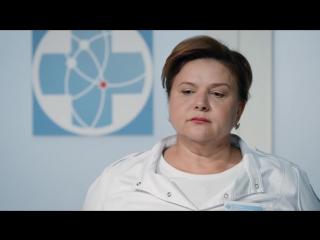 Склифосовский 5 сезон 4 серия Павлова Фаина и Дмитрий