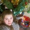 Katya Voropay