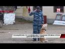 Научить безопасности полицейские со служебными собаками провели уроки для керченских детей