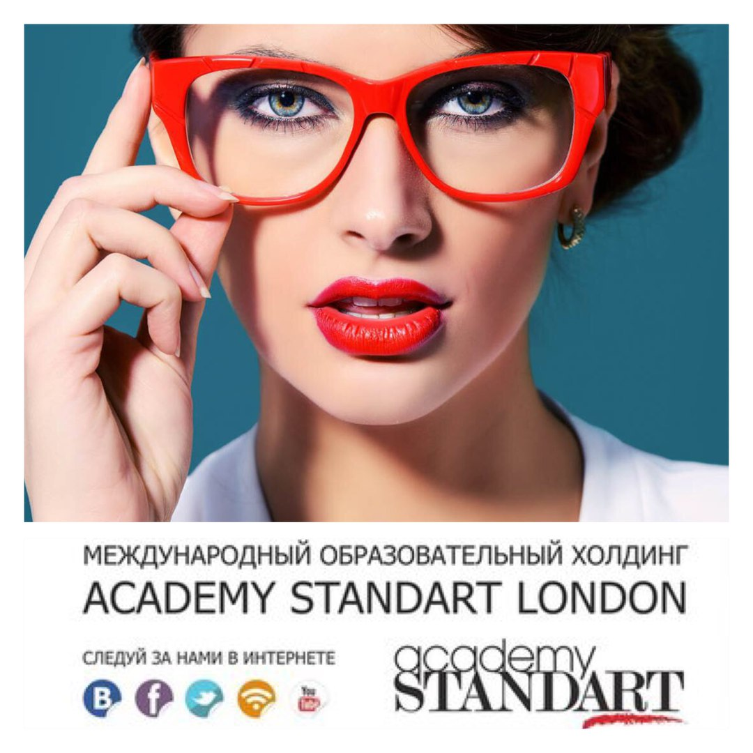 Academy Standart, Тюмень - фото №1