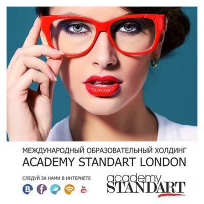 Academy Standart, Тюмень