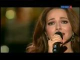До свидания лето Екатерина Гусева