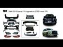 обвес переделки с 2008 2015 года в 2016 года лексус 570