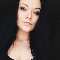 Кристина Читирян