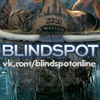 Сериал Слепое пятно / Blindspot / Слепая зона