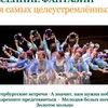 """Центр культуры """"ЛАУКАРАЗ"""". Фестивали и конкурсы."""