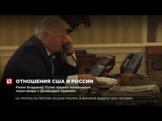 Президент США заявил, что уважает Путина , но не знает, удастся ли им поладить (1)