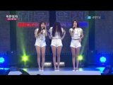 [PERF] 19.10.15 Girls Day - Ring My Bell + Darling @ K Force Special Show: Entertainment Train