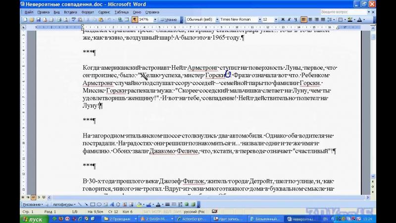 SWISHmax.Изучаем свойство текстовых объектов-1.(Рафаэль Кусаматов)