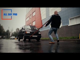 МУЖИК С КРЕПКИМИ ЗУБАМИ / АРХАНГЕЛЬСК