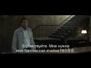 Великолепная Афера Matchstick Men 2003 Eng Rus Sub 1080p HD