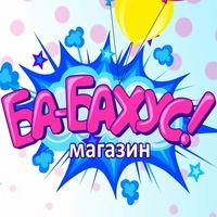Evgeniya Eremeeva