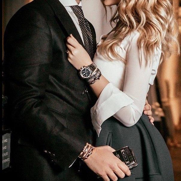 Визитная карточка настоящего мужчины – счастливая девушка рядом с ним.