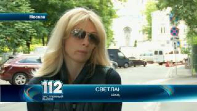В центре Москвы жители одной из многоэтажек требуют наказать неадекватную даму
