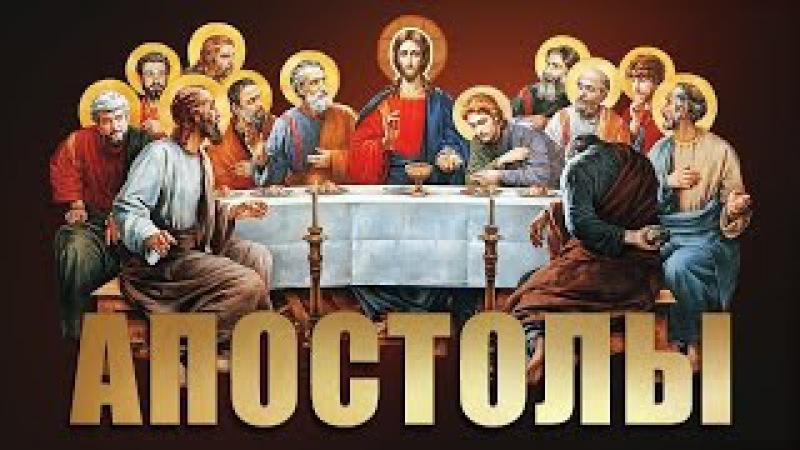 Святой Апостол и Евангелист - Иоанн Богослов
