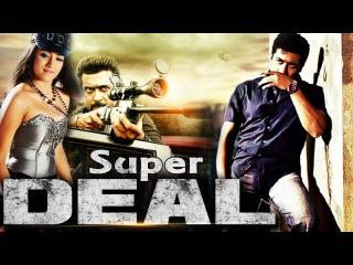 Super Deal (2017) Latest South Indian Full Hindi Dubbed Movie | Surya 2017 Full Movie | Trisha