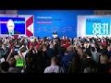 Путин участвует в форуме активных граждан «Сообщество»
