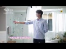 Bride of the Water God - behind the scene 1