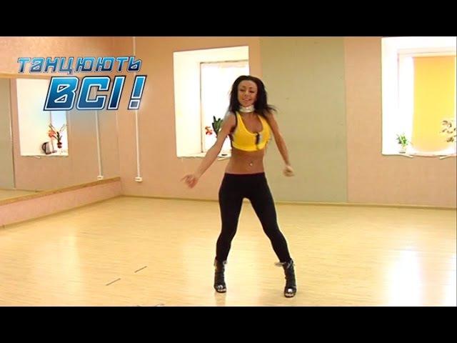 Откровенное выступление Сони Некс на кастинге «Танцюють всі!»
