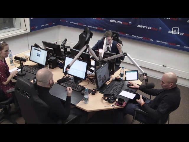 В России продолжается драка мифологий * Медвежий угол с Андреем Медведевым (9.12.16)