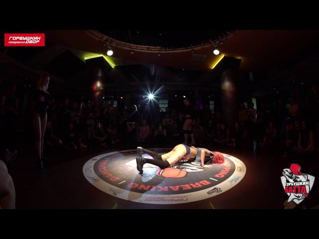 Nasty Rush vs Nast vs Madhouse | Twerk 1х1 final | Горбушкин Баттл Vol.2