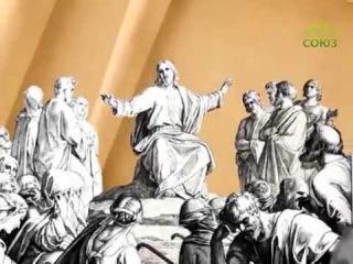 Читаем Апостол. 20 февраля 2017г