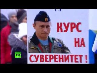 День народного единства 4 ноября в Москве. Подборка из СМИ