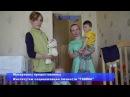 СОЦИАЛЬНЫЙ ПРОЕКТ «Перезагрузка по-бронницки» 13.07.17