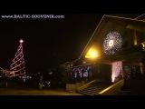 Рига. Рождественские ярмарки  Riga, Latvia, Christmas fairs #7