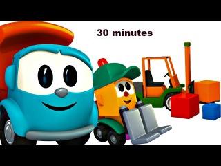 Léo le camion curieux léolecamion et ses amis. COMPILATION de 30 min. Dessin animé pour enfants