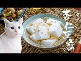 Cat's Kitchen Official Channel #15 ENG SUB