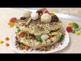 Торт Сундук со Сладостями