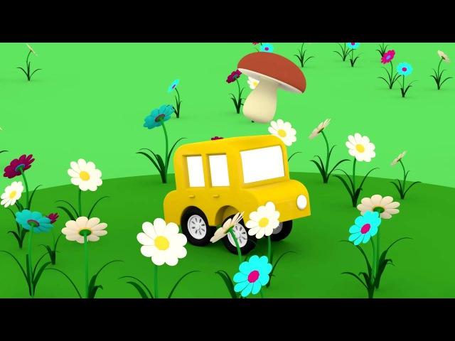 Apprendre les couleurs 4 voitures colorées 4voitures les champignons Dessin animé educatif