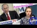 Terror in Petersburg mit O-Ton Putin auf deutsch